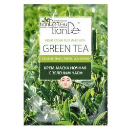 крем - маска Зелен чай