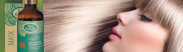 Bio rehab Активатор на растежа на косата