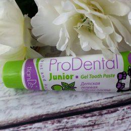 Детска паста за зъби Продентал джуниър