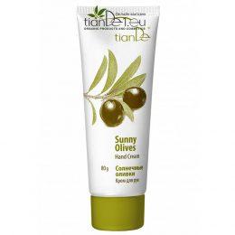 Крем за ръце Слънчеви маслини