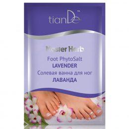 Солна вана за крака Лавандула