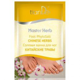 Солна вана за крака Китайски билки