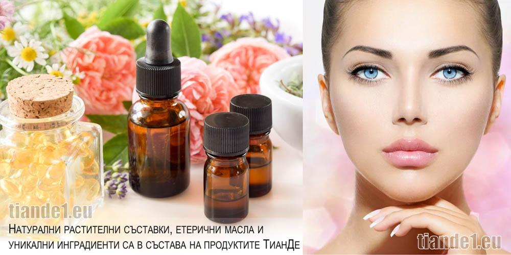 Натурален състав на продуктите ТианДе