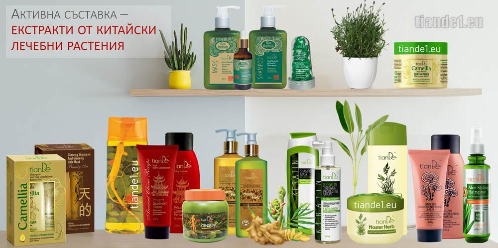 ТианДе продукти за коса