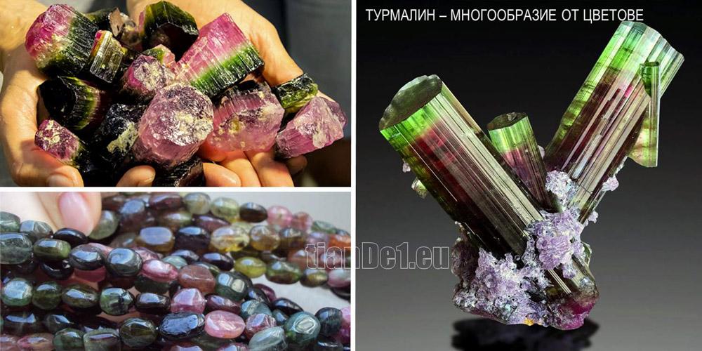 камък турмалин