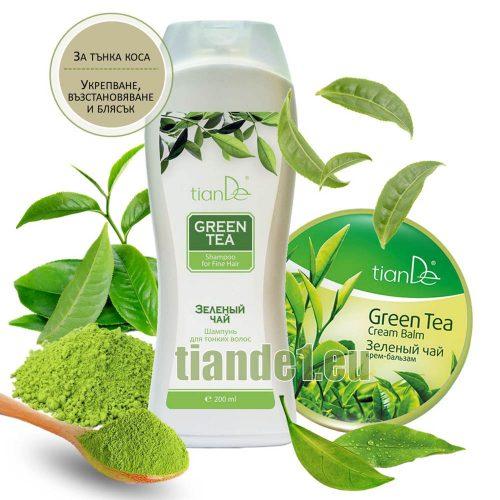Комплект за коса Зелен чай