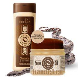 Комплект за коса със змийска мас Snake factor