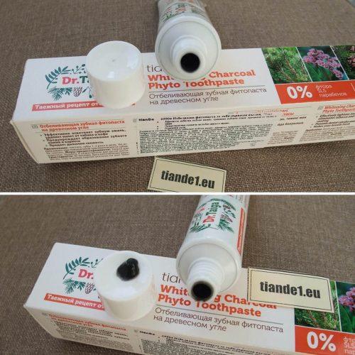 Избелваща билкова паста за зъби