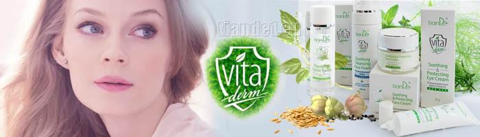 Серия Вита Дерм (Vita Derm)
