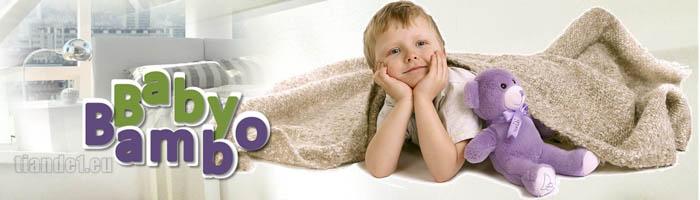 Натурални продукти за деца ТианДе
