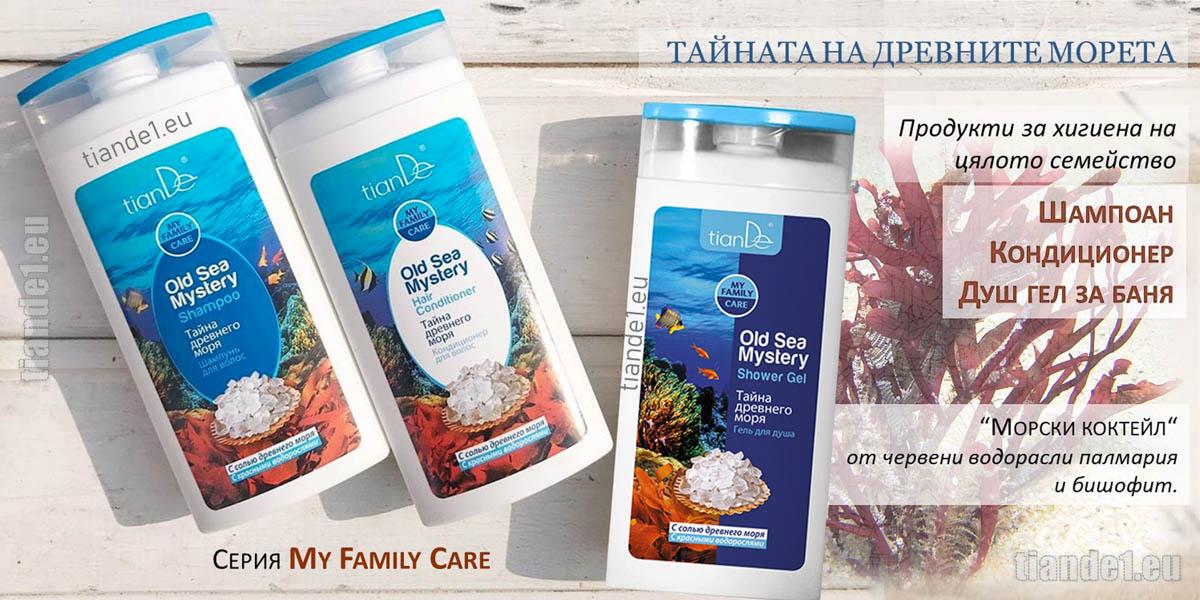 Семейни продукти за хигиена