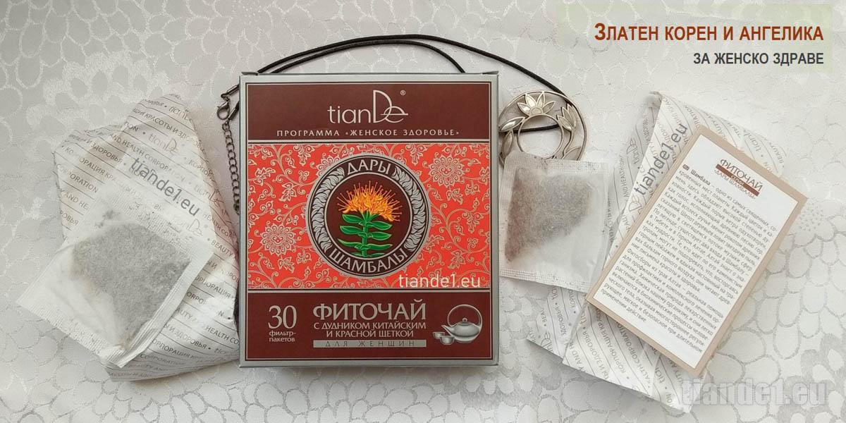 Чай със златен корен (родиола) - женско здраве