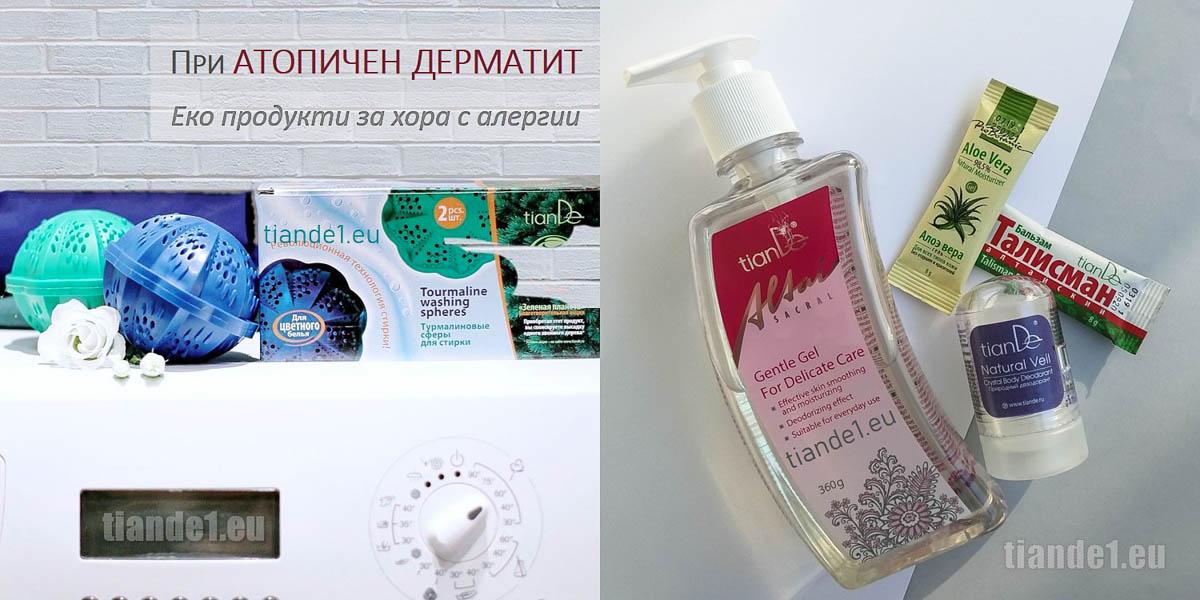 Продукти ТианДе при атопичен дерматит