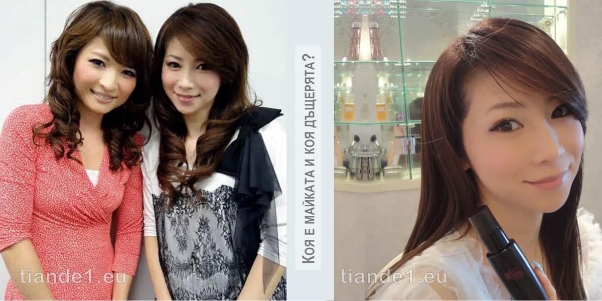 Тайните на азиатските красавици. Серия Asian Beauty