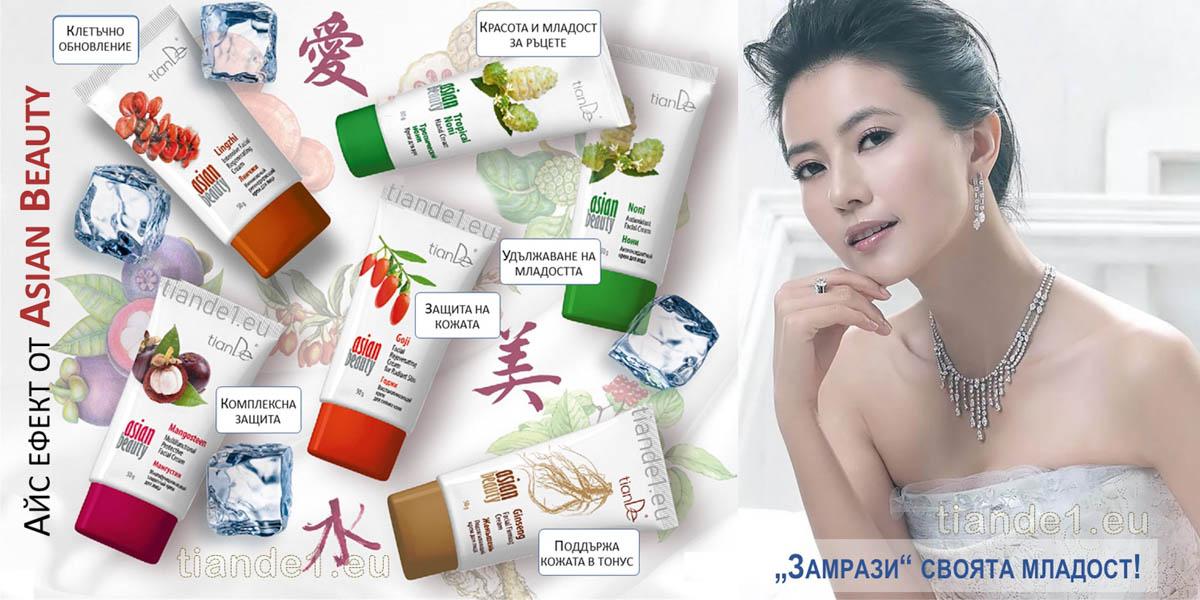 Серия Asian Beauty