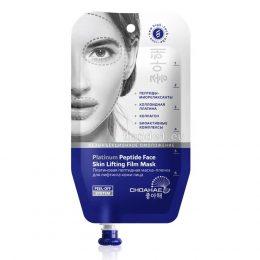 Платинена пептидна лифтинг маска за лице