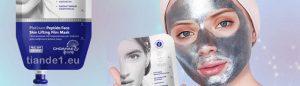 Пептидна маска за лице с платина